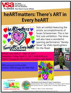 HeARTmatters Theres ART In Every HeART
